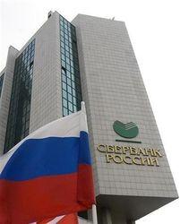 Сбербанк подготовил программу, которая спасет российскую экономику