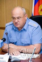 За что сократили главу МВД Якутии?