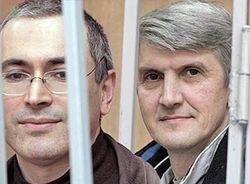 Лебедева и Ходорковского просят признать… узниками совести?