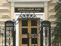 За что в Москве убили сотрудницу Центробанка России?