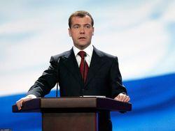 Какую позицию России по отношению к ШОС представил Медведев?