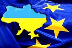 Когда появится компромисс между Украиной и ЕС?