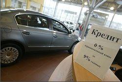 Почему украинцев не привлекают автомобильные кредиты?