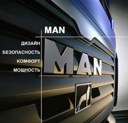 В Узбекистане появится завод «MAN»