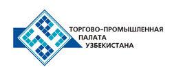 Инвесторам: какие компании создала ТПП Узбекистана?