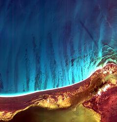 Чем опасна «черная дыра» на Земле?