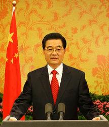 Председатель КНР нанесет официальный визит РФ