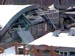 Кого могут обвинить в трагедии 2004 года?