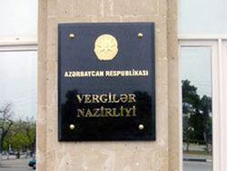 Что обсуждали азербайджанские налоговики с представителями Торговой палаты США?