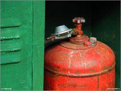 Что послужило причиной взрыва газа в Черкасской области?