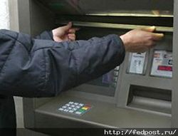 Где на этот раз украли банкомат?