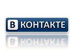 Какие претензии у Рособрнадзора к социальной сети «ВКонтакте»?