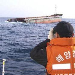 Япония передаст России тело погибшего моряка