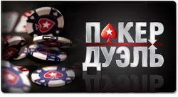 Покер: шторм помешал состояться «дуэли» Блома и Хэкстона