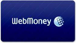 Webmoney оказалась вне нового Налогового кодекса Украины