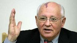 Горбачев о будущем России, Украины, Беларуси и Казахстана