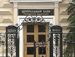 С начала 2011 года из России ушли 74 миллиарда долларов
