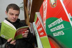 Лукашенко поздравил граждан с Днем Конституции