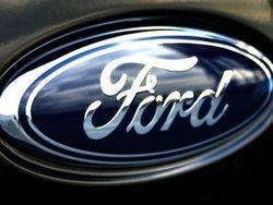 Работники российского завода Ford начнут забастовку