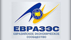 Какую сумму кредита предоставит ЕврАзЭС Беларуси?