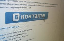 В чём секрет приглашения друзей ВКонтакте?