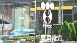 """ТЕПКО обещает разработать новую программу стабилизации реактора """"Фукусима-1"""""""