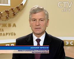 Какие изменения могут появиться в системе строительных сбережений в Беларуси?