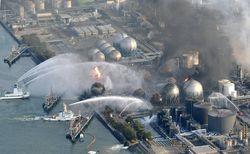 Каковы итоги японской трагедии спустя 5 месяцев?