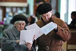 МВФ: Украина получит третий транш кредита после внедрения пенсионной реформы