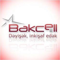 Азербайджанский оператор связи переходит на тарификацию в национальной валюте