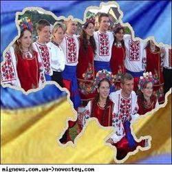 Как быстро уменьшается численность украинцев?