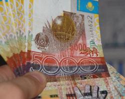 заработная плата в Казахстане