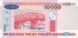 Чем отличаются новые белорусские купюры?