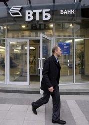 ВТБ планирует купить оставшиеся акции Банка Москвы дешевле, чем у города?