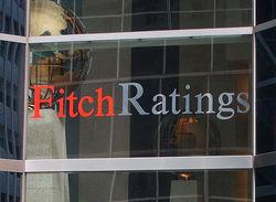 Fitch Ratings понижает рейтинг белорусских банков