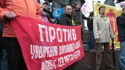 О каких последствиях МВД РФ предупредило участников акции ФАР?