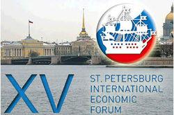 Экономический форум в Санкт-Петербурге: что предлагают инвесторам?