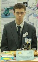 Михаил Щербина
