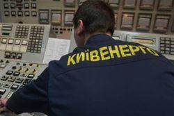 «Киевэнерго» может отключить свет в Налоговой и Минфине
