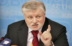 Миронов предлагает объединиться ЛДПР и КПРФ в борьбе с «Единой Россией»