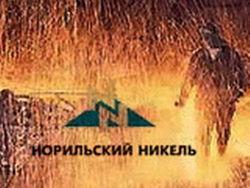Группа «Норникель» возмет у Сбербанка кредит на 70 млрд рублей