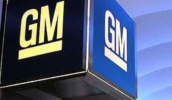 В этом году компания General Motors планирует увеличить объем производства в России на 40%