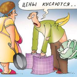 Цены белорусских продуктов только начали расти