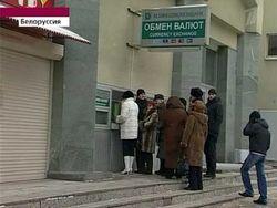 Нацбанк РБ не опровергает слухи о том, что в РБ есть проблемы с валютой?