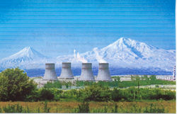 Армянская АЭС