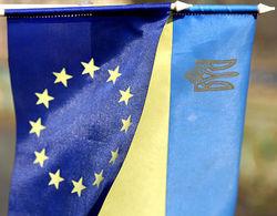 Когда Евросоюз оценит Украину?
