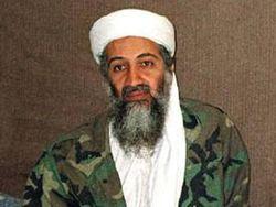 Куда упрячут бин Ладена... если найдут?