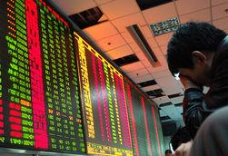 Российских инвесторов не беспокоят события в Японии?