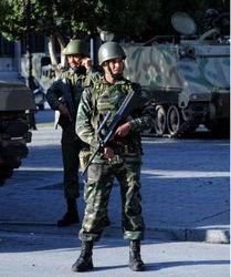 армия Туниса