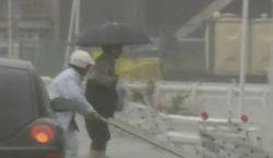 Чем грозит Японии надвигающийся тайфун?